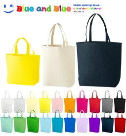 BLUE AND BLUE ブルーアンドブルー キャンバストートバッグ