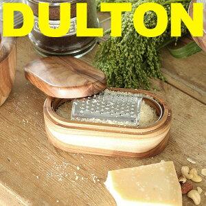 DULTON ダルトン アカシア ウッド チーズ グレーター ウィズ リッド K20-0158 木製 チーズ削り 削り器 調理器具 キッチン用品 北欧風 雑貨 ソロキャンプ かわいい おしゃれ プレゼント お祝い お
