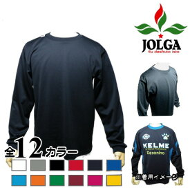 フットサル アンダーシャツ/JOLGA ゆったり着れるルーズタイプ ランニング ジョギング スポーツ ウェア フィットネス 筋トレ