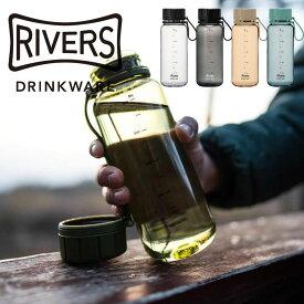 RIVERS リバーズ スタウト エア 550 マグボトル マイボトル 水筒 カバー キッズ 大人 コーヒー 保温 保冷 ソロキャンプ アウトドア かわいい おしゃれ 軽量 ブランド テイクアウト 容器 飲みやすい ブッシュクラフト BBQ