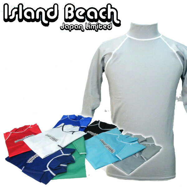 islandbeach アイランドビーチ ロゴ無し ラッシュガード メンズ・レディース 長袖 水着 日本製 無地 紫外線防止 UVカット