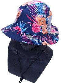 Rusty ラスティー レディース サーフハット ネイビー 939909 フリーサイズ 帽子 マリンハット 紫外線防止 熱中症対策 UVカット UV対策 日焼け防止 海水浴 旅行 海外旅行 川遊び 水遊び かわいい お散歩 ウォーキング