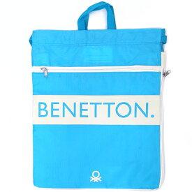 BENETTON ベネトン キッズ ビーチバッグ 129532 ミントグリーンBENETTON バッグ BENETTON ビーチバッグ BENETTON サマーバッグ BENETTON マリンバッグ