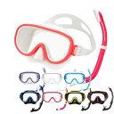 ReefTourer リーフツアラー シュノーケル/スノーケリング2点セット(マスク:RM11Q+スノーケル:RSP160Q) シリコーン製 rc0103(RC...