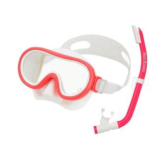 ReefTourer Leafs Adler children's silicone mask & snorkel set rc1214qj snorkeling and snorkeling and snorkeling set / snorkeling set / snorkeling children / snorkeling children / diving / diving masks /