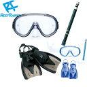 ReefTourer リーフツアラー シュノーケル/スノーケリング3点セット(マスク:RM1111Z+スノーケル:RSP2107Z+フィン:RF14) エラスト...