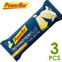 【PowerBar】パワーバー 30%プロテインプラス レモンチーズケーキ 3本 【トレイルランニング トレラン ランニング 補…