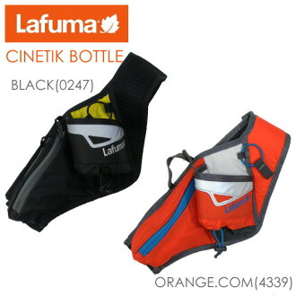 Suitable for trail running CINETIK BOTTLE synetic bottle waist bottle bag (550 ml) lafuma (rafma)! KFS5131