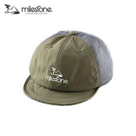 milestone(マイルストーン) original cap MSC-011 Khaki×Gray メンズ・レディース メッシュキャップ 【トレイルランニング/ジョギング/帽子/キャップ/トレラン】