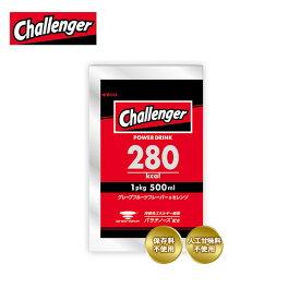 Challenger(チャレンジャー) POWER DRINK(パワードリンク) グレープフルーツフレーバー&セレンゾ 「長持ち感」を得やすいアスリート待望のパワードリンク トレイルランニング 【補給食/行動食/エネルギー補給/マラソン/ランニング/ジョギング】