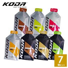 KODA(コーダ) 旧shotz(ショッツ) エナジージェル 選べる7味7個セット 行動食 補給食 ランニング トレラン レース【マラソン大会/トレイルランニング/トレーニング/スポーツ/栄養補給/エネルギー/あす楽】
