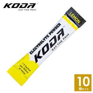 KODA(コーダ) 旧shotz(ショッツ) エレクトロライトパウダー 10本セット(4g×10本) 電解質ドリンクの決定版!パウダーになって復活 行動食 補給食 ランニング トレラン レース【マラソン大会/トレ