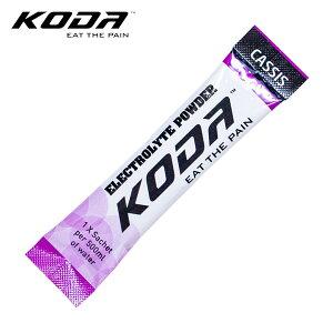 KODA(コーダ) 旧shotz(ショッツ) エレクトロライトパウダーカシス 1本(4g) 電解質ドリンクの決定版! 行動食 補給食 ランニング トレラン レース【マラソン大会/トレイルランニング/トレーニン