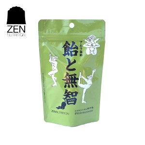 ZEN NUTRITION(ゼンニュートリション) 飴と無智(アムラ塩飴) 1袋(40g) 香料・保存料等添加物不使用の塩飴 トレイルランニング 【補給食/行動食/エネルギー補給/マラソン/ランニング/ジョギング/非