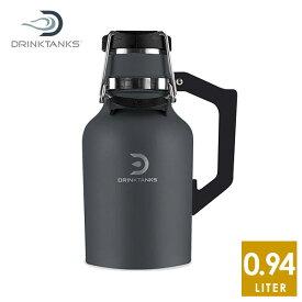 DrinkTanks(ドリンクタンクス) 32oz (0.94L) Growler2.0 グラウラー2.0 Slate ステンレススチールの真空断熱ダブルウォール構造ボトル 【アウトドア キャンプ BBQ ブッシュクラフト ボトル ビール】