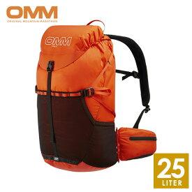 OMM オリジナルマウンテンマラソン Classic 25 メンズ・レディース ザック・バックパック・リュック(25L) 【トレイルランニング/トレラン/ジョギング/アウトドア/自転車】 of040og