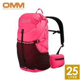 OMM オリジナルマウンテンマラソン Classic 25 メンズ・レディース ザック・バックパック・リュック(25L) 【トレイルランニング/トレラン/ジョギング/アウトドア/自転車】 of040pk