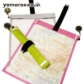 yamarokko ヤマロッコ Speed Hike Model スピードハイクモデル マップケース(地図入れ) トレイルランニング