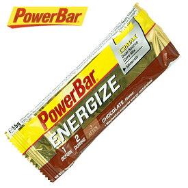 パワーバー PowerBar エナジャイズ チョコレート味1個 パワーバー エナジャイズ エネルギー補給食 パワーバー エナジャイズ トレイルランニング パワーバー エナジャイズ