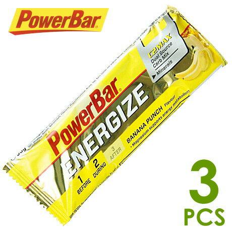 パワーバー PowerBar エナジャイズ バナナパンチ味3個セット パワーバー エナジャイズ エネルギー補給食 パワーバー エナジャイズ トレイルランニング パワーバー エナジャイズ