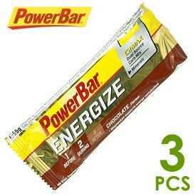 パワーバー PowerBar エナジャイズ チョコレート味3個セット パワーバー エナジャイズ エネルギー補給食 パワーバー エナジャイズ トレイルランニング パワーバー エナジャイズ