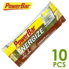 パワーバー PowerBar エナジャイズ チョコレート味10個セット パワーバー エナジャイズ エネルギー補給食 パワーバー エナジャイズ トレイルランニング パワーバー エナジャイズ