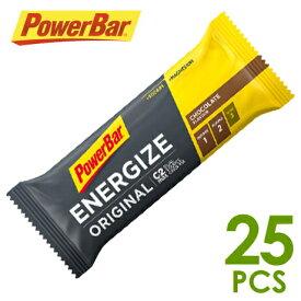 パワーバー PowerBar エナジャイズ チョコレート味25個セット パワーバー エナジャイズ エネルギー補給食 パワーバー エナジャイズ トレイルランニング パワーバー エナジャイズ