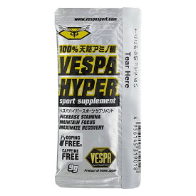VESPA ベスパ ハイパー 100%天然アミノ酸 トレイルランニング 補給食、行動食、エネルギー補給