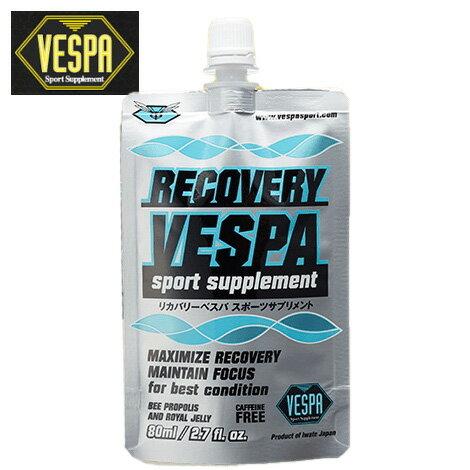 VESPA ベスパ RECOVERY リカバリー スポーツサプリメント トレイルランニング 補給食、行動食、エネルギー補給