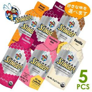 【選べる6味5個セット】HONEY STINGER ハニースティンガー オーガニック エナジージェル エネルギー補給・行動食・補給食 トレイルランニング