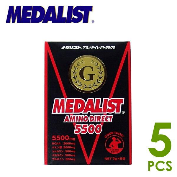 MEDALIST(メダリスト) AMINO DIRECT(アミノダイレクト) 7g×5袋 アミノ酸+クエン酸サプリメント 顆粒タイプ トレイルランニング 補給食、行動食、エネルギー補給