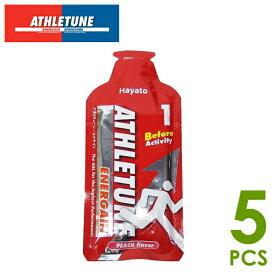 ATHLETUNE(アスリチューン) ENERGAIN(エナゲイン) ピーチ味 5個セット(45g×5個) さらっと飲める「持続型」エナジージェル トレイルランニング 補給食、行動食、エネルギー補給