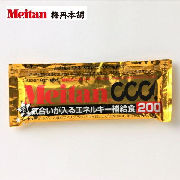 梅丹 Meitan サイクルチャージ カフェインプラス200 1袋 トレイルランニング 補給食、行動食、エネルギー補給、熱中症対策
