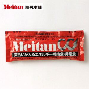 梅丹Meitanメイタン・サイクルチャージ1袋トレイルランニングサプリメントランニングマラソンエネルギー補給