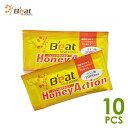 B'eatシリーズ HoneyAction ハニーアクション 10個セット エネルギー補給剤ジェル トレイルランニング 補給食、行動食、エネルギー補給