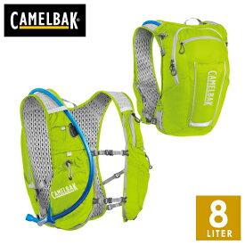 CAMELBAK キャメルバック ウルトラ10 ベスト メンズ・レディース リュック・ザック・バックパック(8L) 1821370LPS