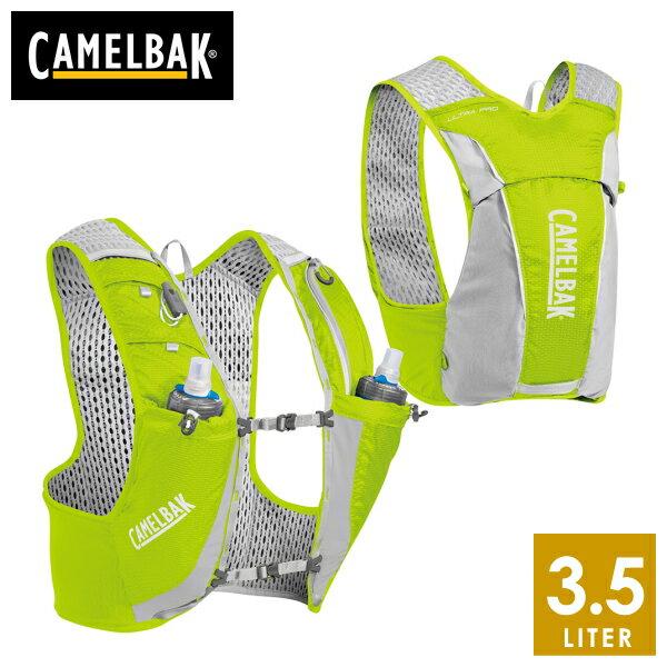 CAMELBAK キャメルバック ウルトラプロ ベスト(3.5L) メンズ・レディース レースベスト(3.5L) 1821371LPS