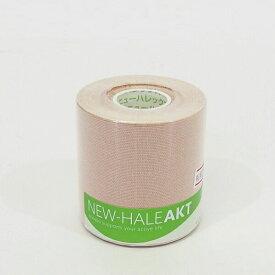 ニューハレ New-HALE ロールテープ AKT ベージュ 7.5cm×5m 簡単に貼れるテーピング トレイルランニング