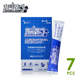 カツサプ パウダータイプ 6袋入+1袋 カツオパワーの画期的な運動補助食品 トレイルランニング 補給食、行動食、エネルギー補給