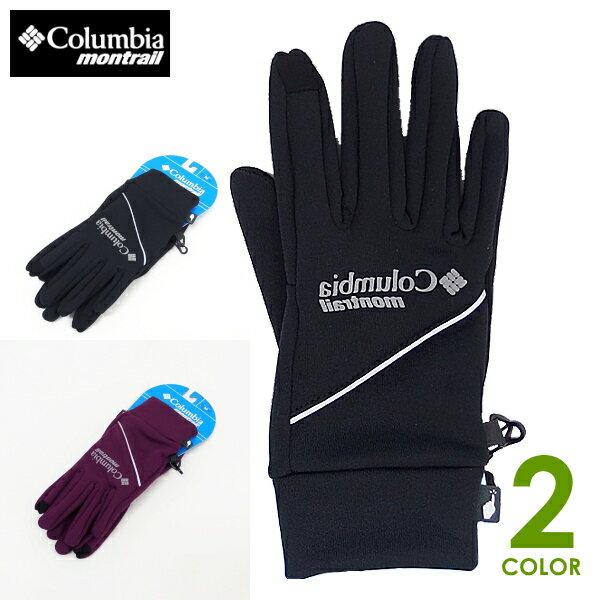 Columbia・Montrail コロンビア・モントレイル Caldorado Women's Running Glove カルドラドウィメンズランニンググローブ レディース ランニンググローブ CL0021 トレイルランニング