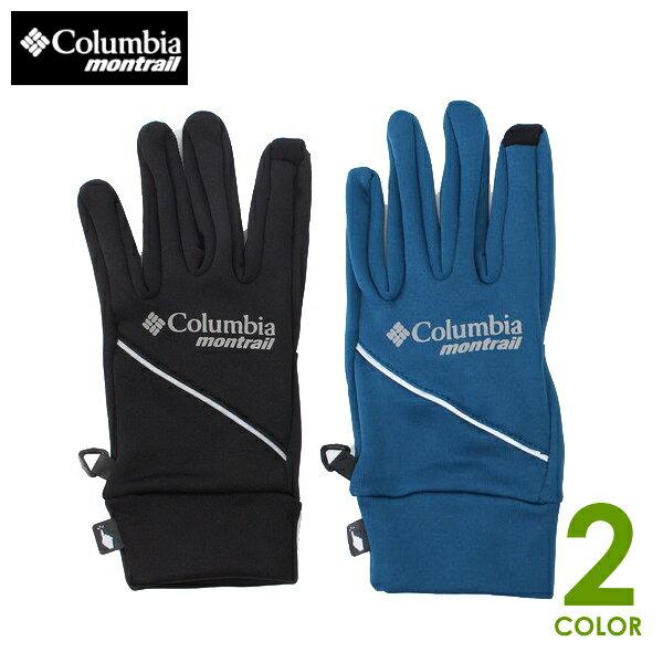 Columbia・Montrail コロンビア・モントレイル Caldorado Men's Running Glove カルドラドメンズランニンググローブ メンズ ランニンググローブ CM0077 トレイルランニング
