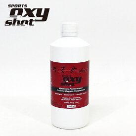 SPORTS Oxyshot(スポーツオキシーショット) 500ml(メンテナンス使用時100回分) 高濃度酸素水 トレイルランニング 補給食、行動食、エネルギー補給