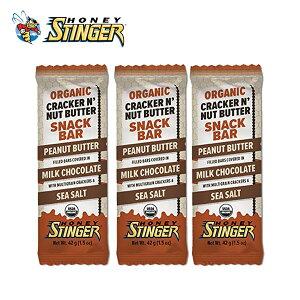 【3個セット】HONEY STINGER ハニースティンガー ORGANIC CRACKER BAR ピーナッツバター/ミルクチョコレート エネルギー補給 行動食 補給食 トレイルランニング