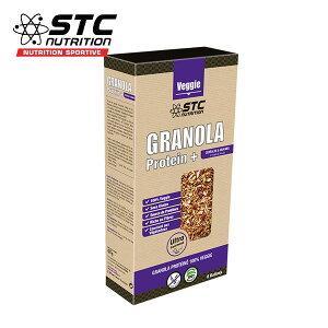 STC NUTRITION(STCニュートリション) GRANOLA Protein+ 100%ベジー、グルテンフリーのグラノーラ トレイルランニング 補給食、行動食、エネルギー補給