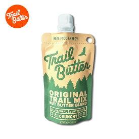 Trail Butter(トレイルバター) オリジナルトレイルミックス / 4.5oz オールナチュラル・グルテンフリーの体に優しい補給食 トレイルランニング 補給食、行動食、エネルギー補給