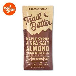 Trail Butter(トレイルバター) メープル&シーソルト / 1.15oz オールナチュラル・グルテンフリーの体に優しい補給食 トレイルランニング 補給食、行動食、エネルギー補給