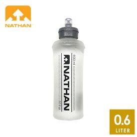 NATHAN ネイサン SoftFlask ソフトフラスクボトル(600ml) 【トレイルランニング/トレラン/ジョギング/給水/ハンドボトル】 NS4014