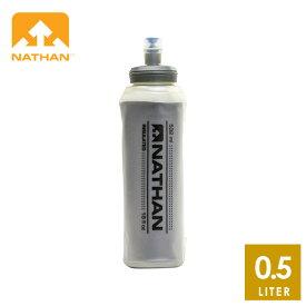 NATHAN ネイサン Insulated ExoDraw SoftFlask スパイン内臓ソフトフラスクボトル(532ml) 【トレイルランニング/トレラン/ジョギング/給水/ハンドボトル】 NS4017