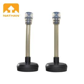 NATHAN ネイサン Extended Straw 2PK NATHANソフトフラスクに対応したストロー付きキャップ 【トレイルランニング/トレラン/ジョギング/給水/ハンドボトル】 NS4596