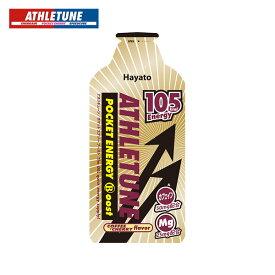ATHLETUNE(アスリチューン) POCKET ENERGY Boost (ポケットエナジーブースト) コーヒー+チェリー味 1個(47g) さらっと飲める「エネルギー補給」エナジージェル 1個(47g) トレイルランニング 補給食、行動食、エネルギー補給